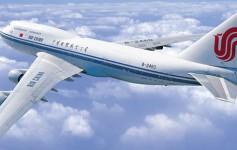 Air-China-plane-725x310px