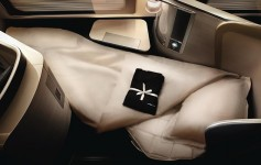 British-Airways-first-class-1-1170x500px
