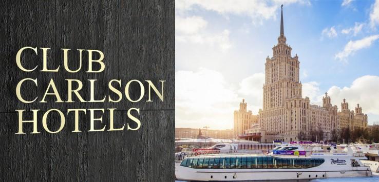 Club-Carlson-1-1170x500px-v2