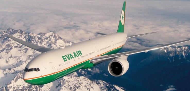 EVA-Air-plane-1170x500px