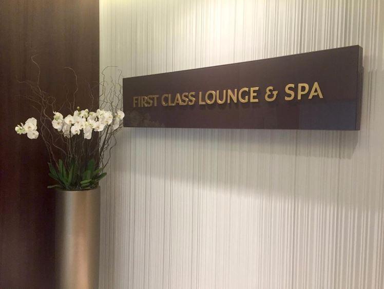 EY Lounge 1