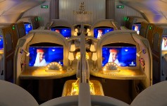 Emirates-Airlines-First-Class-Private-Suite-1-1170x500px