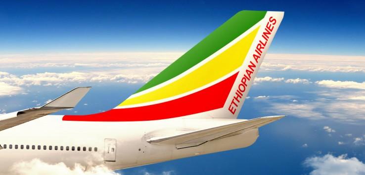 Ethiopian-1170x500px