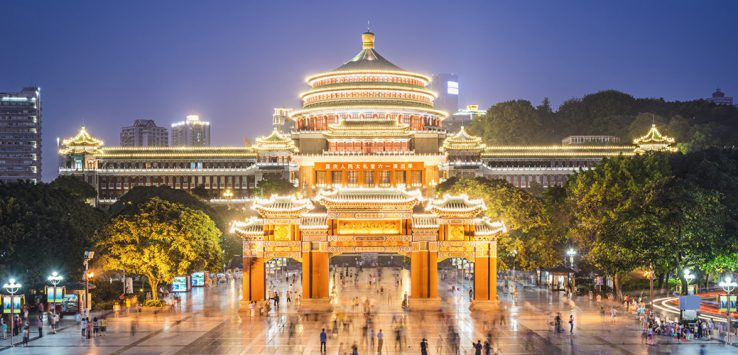great-hall-of-the-people-in-chongqing-china-1170x500px-3