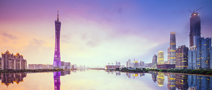 Guangzhou,-China-City-Skyline-725x310px