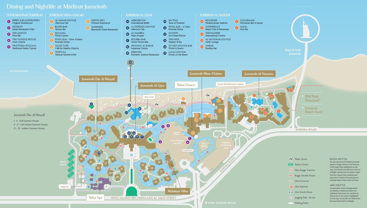 Madinat Jumeirah Map