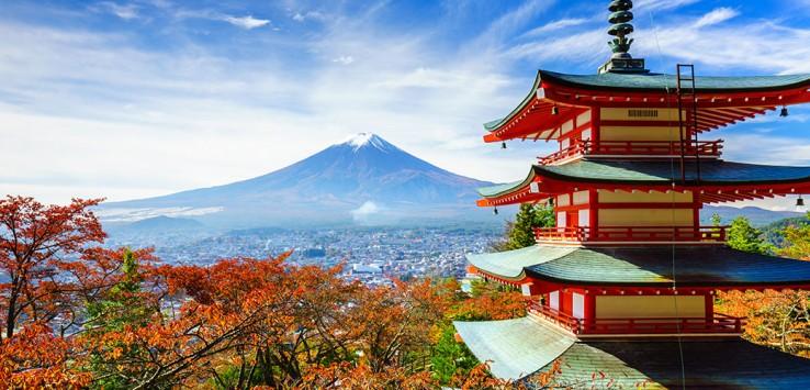 Fuji Japan Tokio