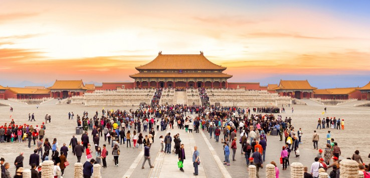 Peking-10-1170x500px
