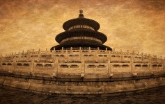 Peking-2-1170x500px