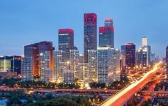 Peking-china-4-1170x500px