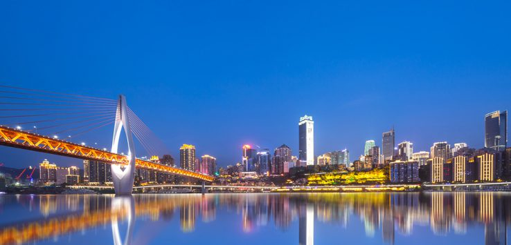 chongqing-skyline-1170x500px-3