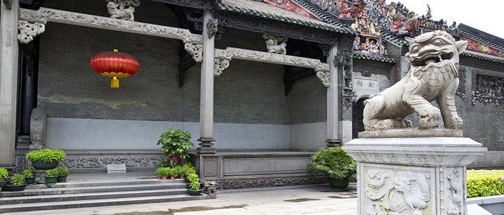 guangzhou-temple-2725x310px