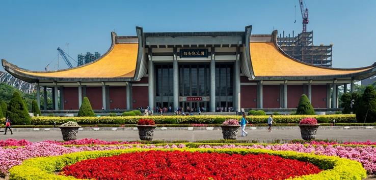 sun-yat-sen-memorial-hall-taipei-1170x500px